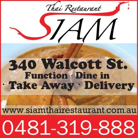 12. Siam Thai Restaurant 5x1