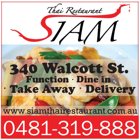 Siam Thai Restaurant 5x1