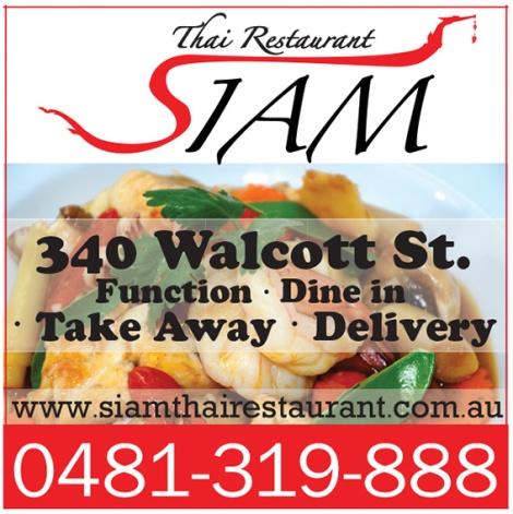921 Siam Thai Restaurant 5x1