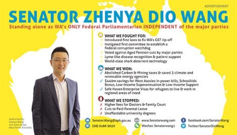 938 Senator Zhenya Wang 15x7
